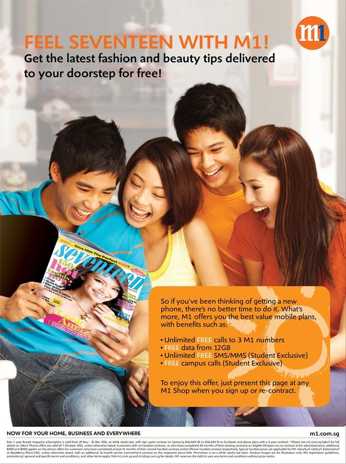 M1 Seventeen advertisement