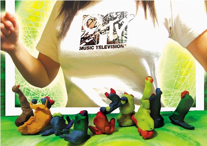 MTV poster